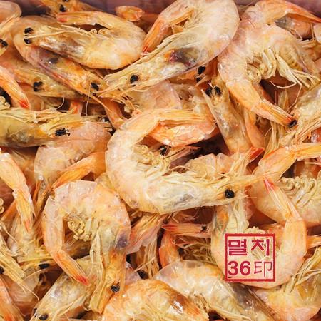 남해안산 죽방새우 750g 상자